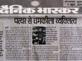 news-hindi-03