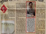 news-hindi-04