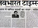 news-hindi-08