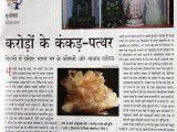 news-hindi-16