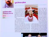 news-hindi-18