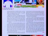 news-hindi-19