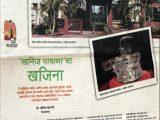 news-marathi-13