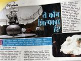 news-marathi-14