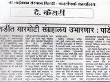 news-marathi-15