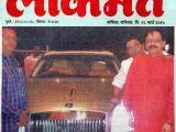 news-marathi-25