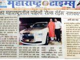 news-marathi-26
