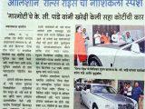 news-marathi-27
