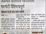 news-marathi-02-160x120