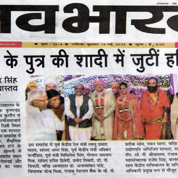 news-hindi-03a