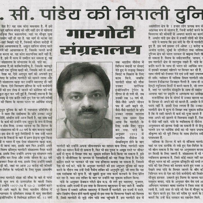 news-hindi-07