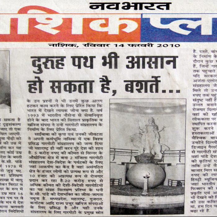 news-hindi-09