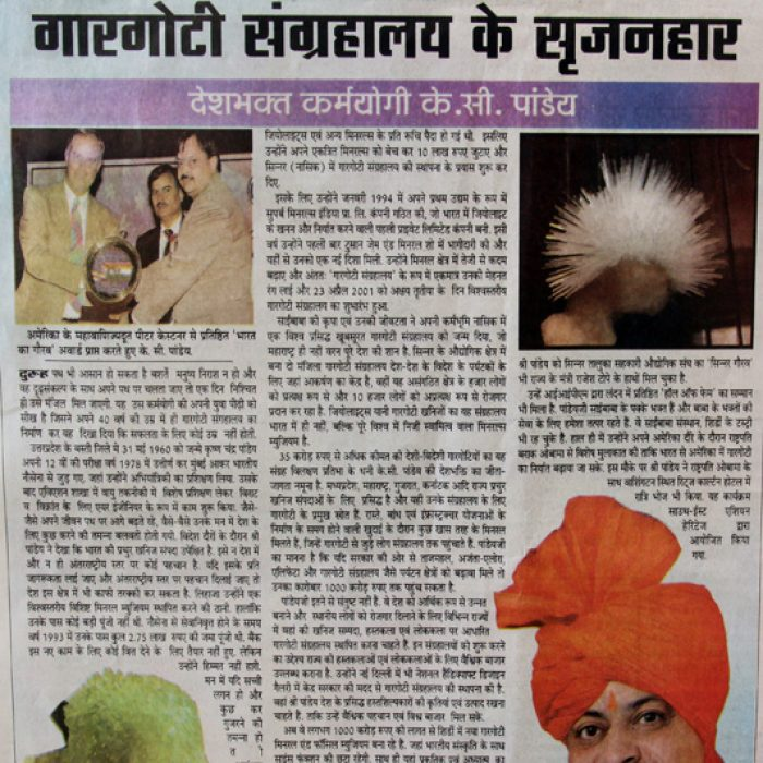 news-hindi-12