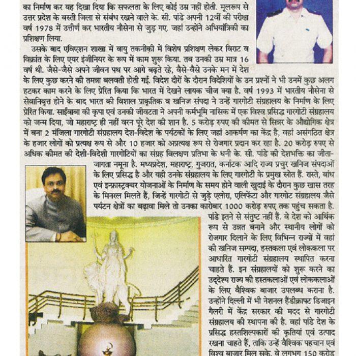 news-hindi-21