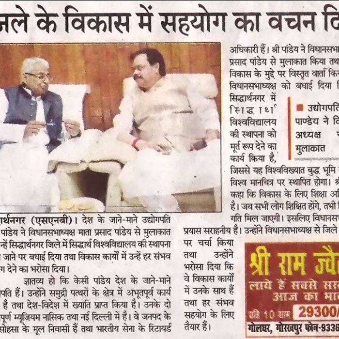 news-hindi-22