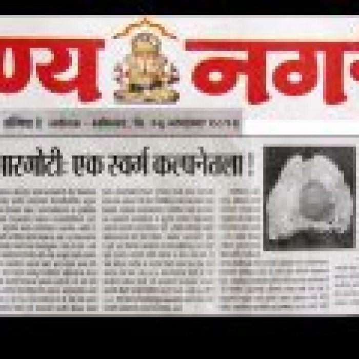 news-marathi-01-160x120