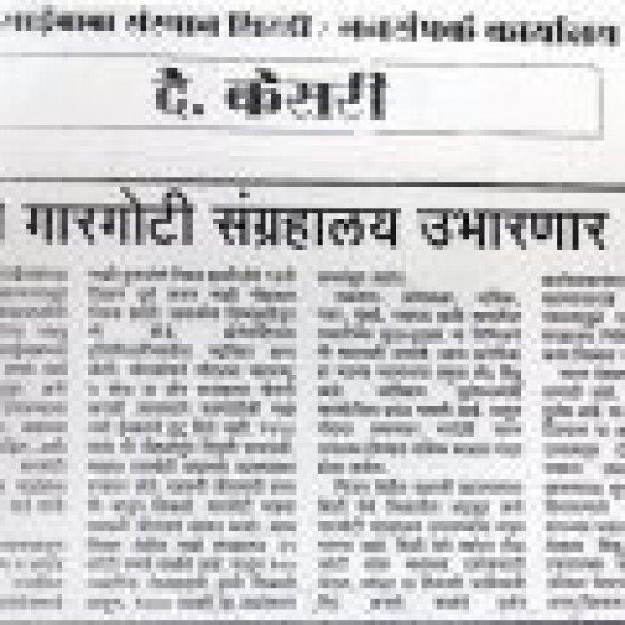 news-marathi-15-160x120