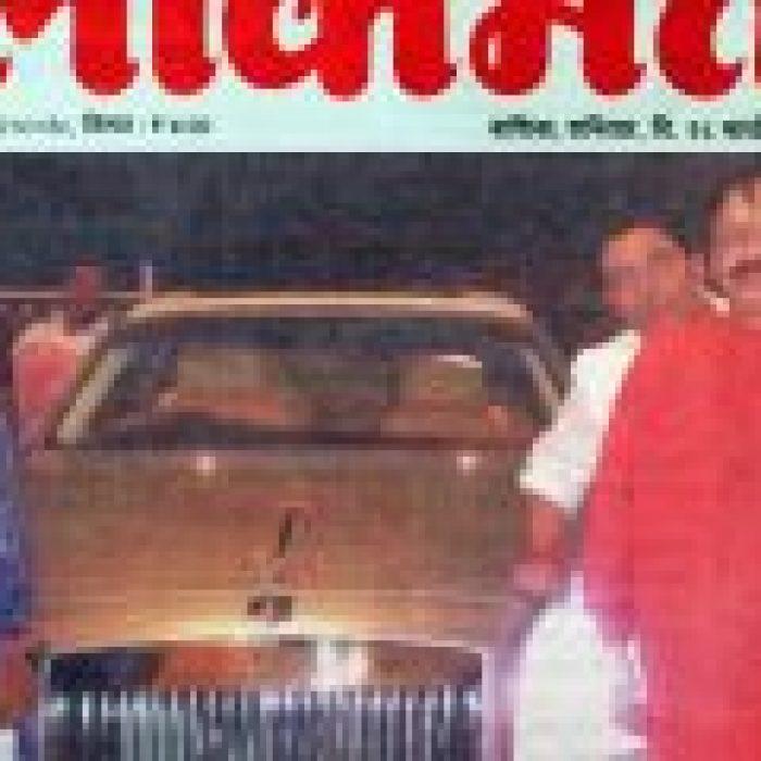 news-marathi-25-160x120
