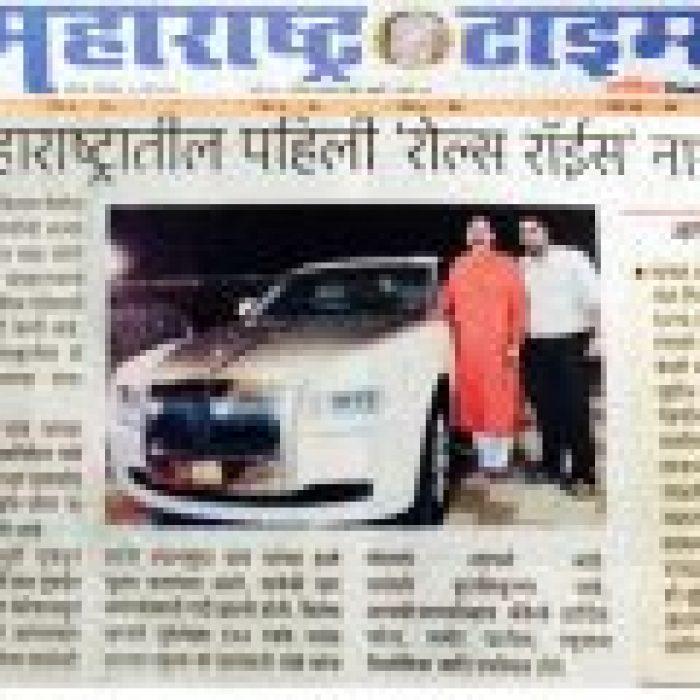 news-marathi-26-160x120