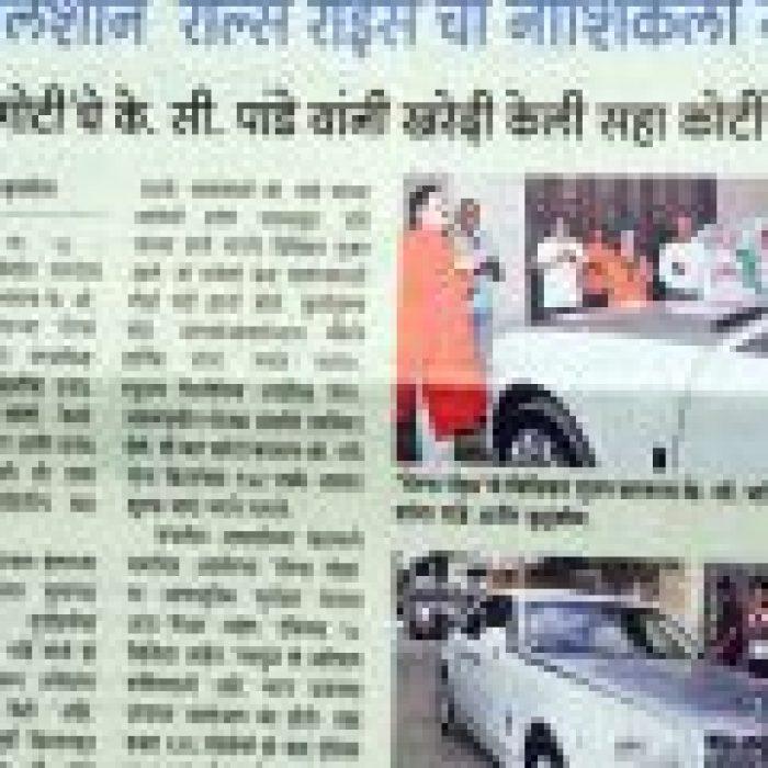 news-marathi-27-160x120